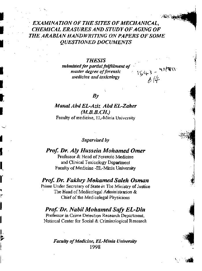 Author: Abd El-Zaher, Manal Abd El-Aziz / Title: Examination